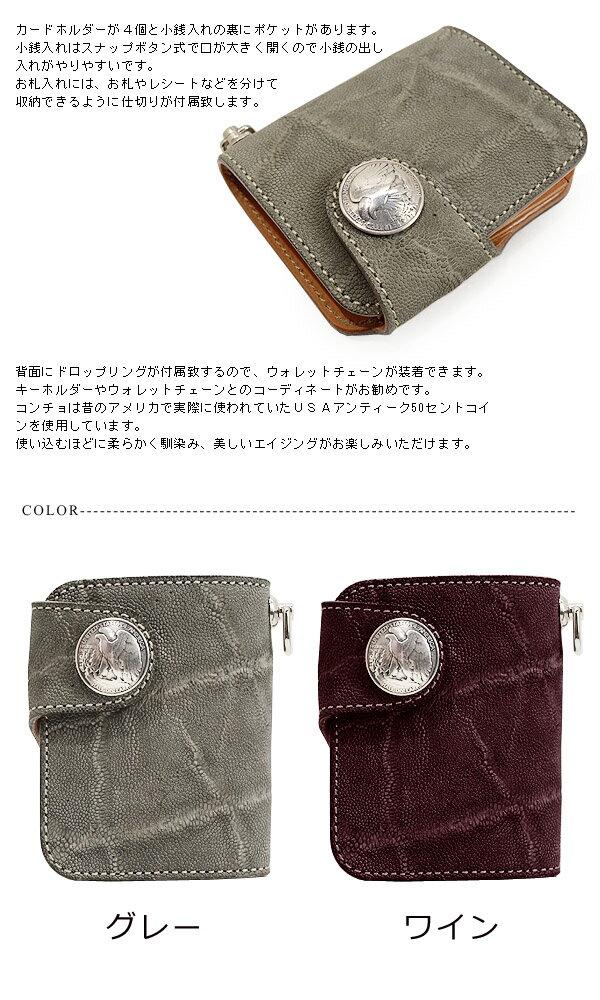 二つ折り財布 メンズ【送料無料】KC,s ケイ...の紹介画像3