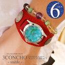 選べる6色!レッド・ブルー・キャメル・ライトブラウン・エメラルド・イエローウォッチ腕時計