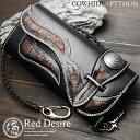 長財布【Red Desire】革×パイソン50¢コンチョバイカーズウォレット RD-02革【送料無料】【メンズ】【革】【レザー】【財布】【smtb-tk】さいふ・財布・ウォレット・wallet/saifu【パイソン】