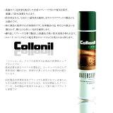 ������̵���� Collonil ����˥롡�������������ȥåץ��ץ졼���ʥ�����ޥ��ƥ����ɿ她�ץ졼�ˡ�400mL �Хå���������˱������롪���߱������ƥʥ��ɿ塡��������б�