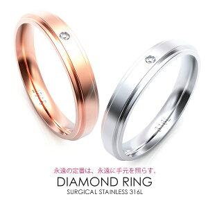 ウラノスリング ダイヤモンド サージカルステンレスリング プレゼント レディース
