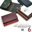 カードケース コインケース 財布【送料無料】ZOO フォックスカード・マルチケース6 オイルテッドラティーゴレザー 牛革 メンズ 男性用 胸ポケットに収納できるミニウォレット
