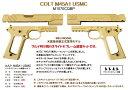 B.W.C 東京マルイ MEUピストル用 M45A1 スライド&フレーム組替キット