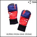 3TON ミトン SUPER 3TON ONE 2TONE スーパーミトンワン ツートン グローブ 手袋