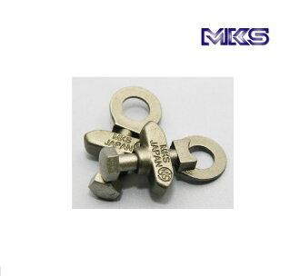 MKS ミカシマ CA-NJS チェーンアジャ Star: 10 mm shaft