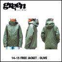 Green002_1
