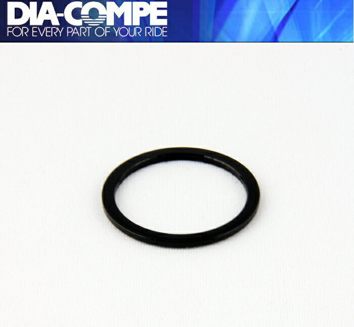 1 - 1 / 8 Spacer brs101 DIA-COMPE DIACOMPE 2 mm: black