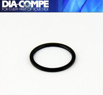 1 - 1 / 8 spacer compe DIA-COMPE DIACOMPE 2 mm: black