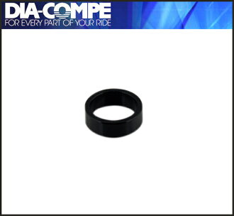 DIA-COMPE DIACOMPE brs101 spacer 1 10 mm: black