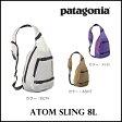 PATAGONIA ATOM SLING パタゴニア アトム スリング 8L 【正規品】【レビューを書いて送料半額】 BAG バッグ BACKPAK バックパック クーリエバッグ デイパック トレイル ラン ハイキング ストリート 普段使い