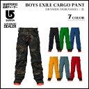 バートン ウェア 14-15 BOY'S EXILE CARGO PANT 各7色 ボーイズ エグザイル カーゴ パンツ SNOWBOARD WEAR スノーボード ウェア KID'S キッズ 子供 YOUTH 型落ち セール品 ウエア