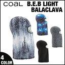 Coalbeblt_1