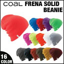 Coalfrenasolid_1