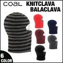 Coalknitclava_1