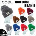 Coaluniform_1