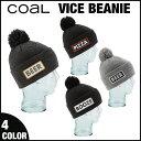 Coalvice_1