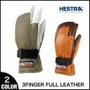 Hestra3fingerfl_1
