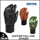 Hestra3fingerfline_1