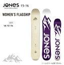 JONES SNOWBOARDS ジョーンズ スノーボード 15-16 W'S FLAGSHIP ウィメンズ フラッグシップ 3サイズ 【早期予約 初期チューン無料 送料無料 レビュー投稿特典付】