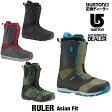 BURTON バートン ブーツ 15-16 RULER Asian Fit ルーラー アジアンフィット メンズ 【正規品 送料無料】 BURTON バートン