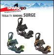 SPARK R&D スパーク TESLA T1 BINDING 15-16 SURGE バインディング スプリットボード バックカントリー 【正規品 】