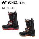 YONEX ヨネックス ブーツ 15-16 AERIO AB アキュブレード スノーボード ステップイン STEPIN BOOTS 【正規品 早期予約 送料無料】【レビュー投稿特典付き】