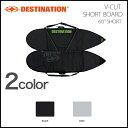 """DESTINATION ボードケース ディスティネーション ショートボード用 6'0"""" ハードケース SHORT BOARD サーフィン サーフボード"""