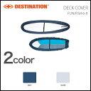 """DESTINATION ボードカバー ディスティネーション デッキカバー 6'0""""〜8'0"""" フィッシュ,ファンボード用 DECK COVER サーフィン サーフボード"""