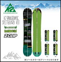 K2 PANORAMIC SPLITBOARD KIT [2013-2014���f��]