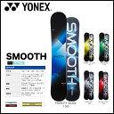14-15 YONEX ヨネックス スノーボード SMOOTH 142・146・150・154・158 初期チューン無料 15 スムース