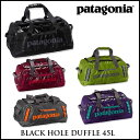 PATAGONIA パタゴニア BLACK HOLE DUFFEL 45L ブラックホール ダッフル バッグ 正規品 送料無料 パタゴニア