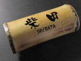 表札:竹素材の木表札『バンブーアーチ』節あり