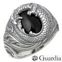 Guardia【ガルディア】Ouroboros ウロボロス シルバー リング 指輪 メンズ オニキス 9〜30号