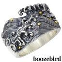 boozebirdリング 指輪 メンズ シルバー 波濤 K24 15〜30号 925 スターリングシルバー bd005