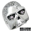 HOLLOOW【ホロウ】リング 指輪 レディース スカル メンズ シルバー ピンクキュービック ドクロ 髑髏 10~25号925 スターリングシルバー KHR-10
