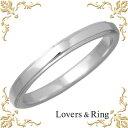 Lovers & Ring【ラバーズリング】リング 指輪 レディース K10 ホワイトゴールド 裏石対応