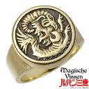 Magische Vissen【マジェスフィッセン】 リング 指輪 メンズ ルパン三世 カリオストロの城 真鍮 伯爵 15〜21号 OZR-051