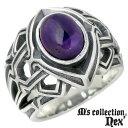 M's collection【エムズコレクション】 リング 指輪 メンズ シルバー ストーン 15~21号 スター 925 スターリングシルバー X0131