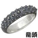 ショッピングブリタ 【龍頭】 RYUZU リング 指輪 メンズ シルバー ジュエリー 霰 あられ 燻し 12〜26号 950 ブリタニアシルバー RYUZU-R-91