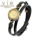 vie【ヴィー】腕時計 ウォッチ レディース handmade watch 手作り ハンドメイド WB-068-WL-004