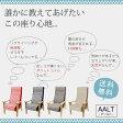 【送料無料】高座椅子/リクライニングチェア(アールト)/ガス圧/無段階/レバー式/1人掛けソファ/ソファ/座椅子/ハイバック