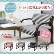 正座椅子/Comfy(カンフィー)/座敷椅子/座椅子/和風チェア/立ち座りが楽な正座椅子/ウッドフレーム/母の日/父の日/敬老の日/完成品