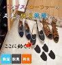 靴用乾燥剤(足先の脱臭乾燥に)【3足分】(6個セット)【送料100円】(ローファー・パンプスの足先の臭い湿気を持続して吸着除去)【靴の収納長期保存時に】靴箱 下駄箱 靴 ブーツ パンプス ローファー 革 乾燥剤 シューズラック ブランドバッグ