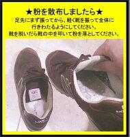 サラフィットDRYマジック【靴の臭い汗を吸着する粉状消臭乾燥剤】(100g)×【1袋】【送料200円】(仕事で長時間靴が蒸れる方にオススメ)長靴ブーツパンプスローファー靴用脱臭剤シューズラック下駄箱靴用乾燥剤ストッキング靴下