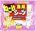 【猫砂用吸水マット】 ドリップシート猫用 3枚×【6個