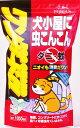 ワンガード (犬用防虫消臭剤)(1000ml)×【3個】【送...