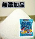 犬小屋の消臭剤 ワンダフルサンド 【2.5L】×【1袋】【送...
