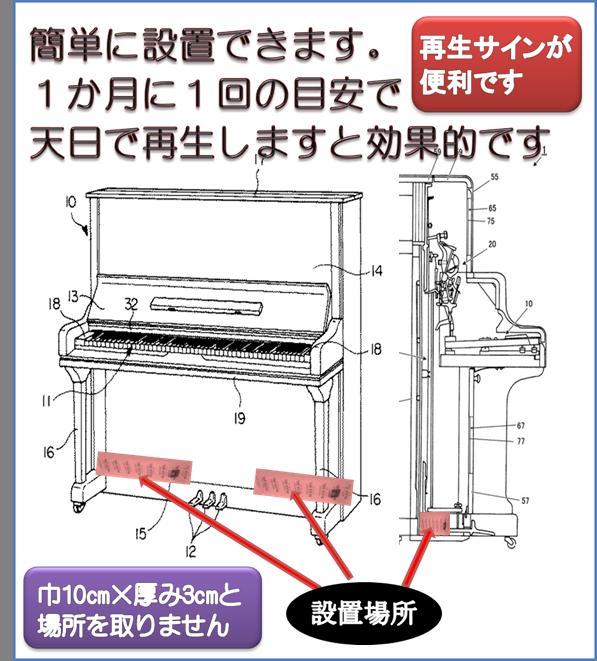 ピアノ ジャンボDRY( 750g シリカゲル...の紹介画像2