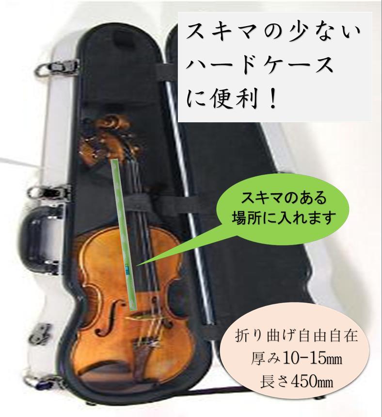 バイオリン用乾燥剤スティックDRY30(木の湿度調整乾燥剤)(厚み約15mm×45cm)×2本送料2