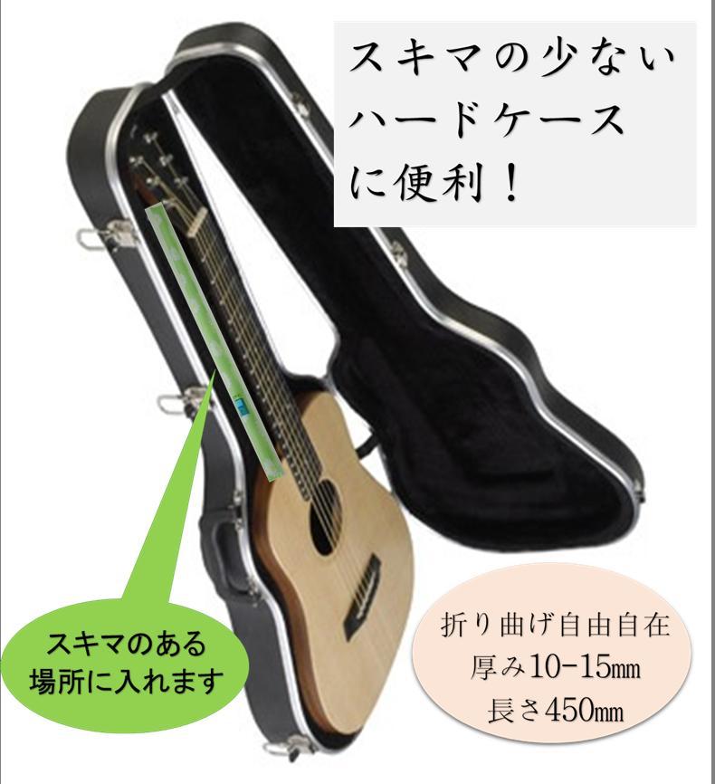 ギター用乾燥剤スティックDRY30(楽器の湿度調整乾燥剤)(厚み約15mm×45cm)×3本送料20
